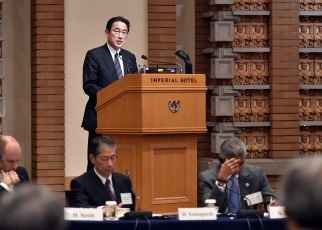Foreign Minister Kishida Attends the Opening Ceremony of the 53rd Japan-U.S. Business Conference 2