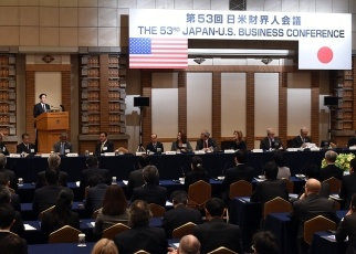 Foreign Minister Kishida Attends the Opening Ceremony of the 53rd Japan-U.S. Business Conference 1