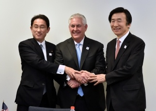 Japan-U.S.-ROK Trilateral Foreign Ministers' Meeting 1