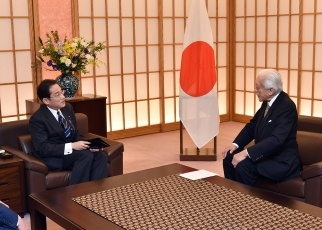 Extension of Dr. Sen Genshitsu's Term of Appointment as Japan-UN Goodwill Ambassador and Appointment as Special Assistant to the Minister for Foreign Affairs 3