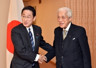 Extension of Dr. Sen Genshitsu's Term of Appointment as Japan-UN Goodwill Ambassador and Appointment as Special Assistant to the Minister for Foreign Affairs 1
