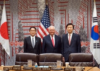Japan-U.S.-ROK Trilateral Foreign Ministers' Meeting1