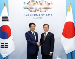 Japan-ROK Summit Meeting1