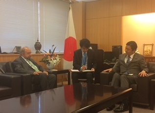 Courtesy Call on State Minister for Foreign Affairs Nobuo Kishi by H.E. Judge Ronny Abraham, President of International Court of Justice (ICJ) 2