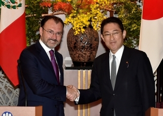 Japan-Mexico Foreign Ministers' Meeting 1
