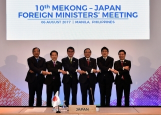 Mekong-Japan Foreign Ministers' Meeting