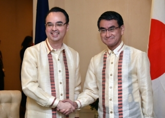 Japan-Philippines Foreign Minister's Meeting