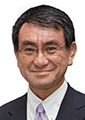 (Photo) Foreign Minister Taro Kono