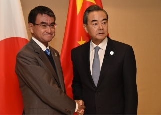 Japan-China Foreign Ministers' Meeting 2