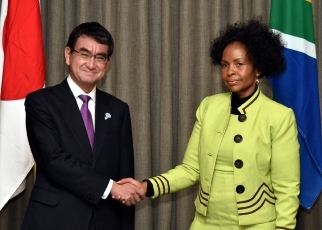 Japan-South Africa Foreign Ministers' Meeting 1