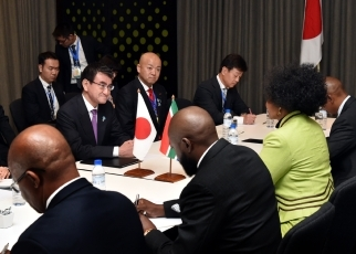 Japan-South Africa Foreign Ministers' Meeting 2