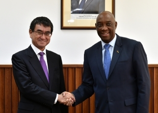 Japan-Mozambique Foreign Ministers' Meeting 1