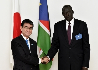 Japan-South Sudan Foreign Ministers' Meeting1
