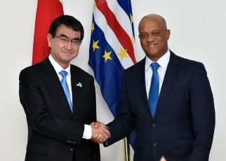 Japan-Cabo Verde Foreign Ministers' Meeting1