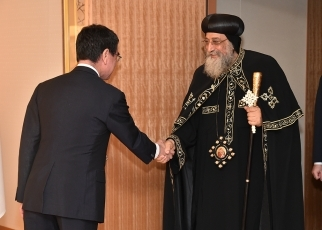 Meeting between Foreign Minister Kono and Coptic Pope Tawadros II 1