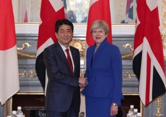 Prime Minister of the United Kingdom to Visit | Ministry of ...
