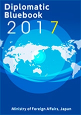 (Photo) Diplomatic Bluebook 2017 Cover
