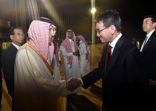 Japan-Saudi Arabia Foreign Ministers' Meeting1