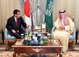 Japan-Saudi Arabia Foreign Ministers' Meeting2