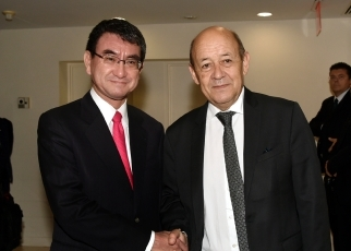 Japan-France Foreign Ministers' Meeting 1