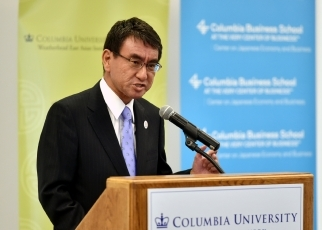 Speech by Foreign Minister Kono at Columbia University1