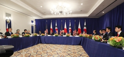 photo1:Japan-U.S.-ROK Trilateral Summit Meeting