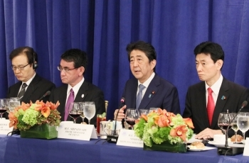 photo2: Japan-U.S.-ROK Trilateral Summit Meeting