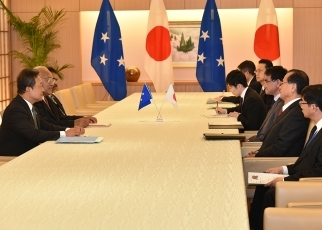 Japan-Micronesia Foreign Ministers' Meeting 2