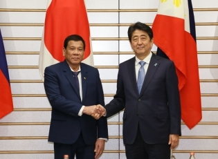 Japan-Philippines Summit Meeting1