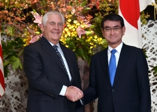 Japan-U.S. Foreign Ministers' Meeting