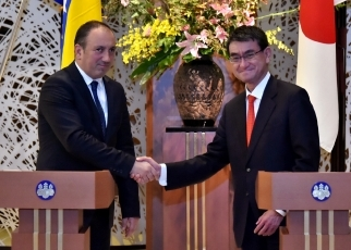 photo1: Japan-Bosnia and Herzegovina Foreign Ministers' Meeting