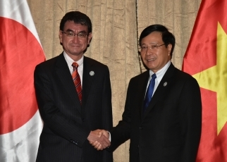 Japan-Viet Nam Foreign Ministers' Meeting1