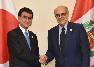 Japan-Peru Foreign Ministers' Meeting2