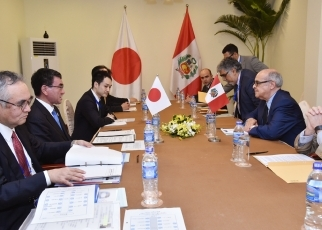 Japan-Peru Foreign Ministers' Meeting3