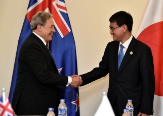 Japan-New Zealand Foreign Ministers' Meeting1
