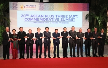 ASEAN Plus Three Summit Meeting 1