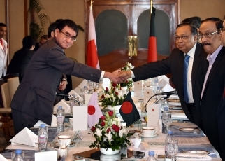Japan-Bangladesh Foreign Ministers' Meeting 1