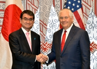 Japan-U.S. Foreign Ministers' Meeting 1