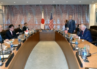 Japan-U.S. Foreign Ministers' Meeting 2