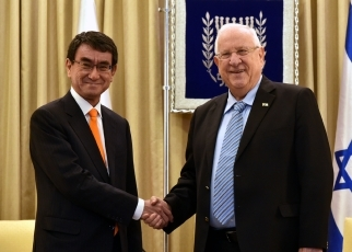 Foreign Minister Kono Pays a Courtesy Call on the President of Israel1