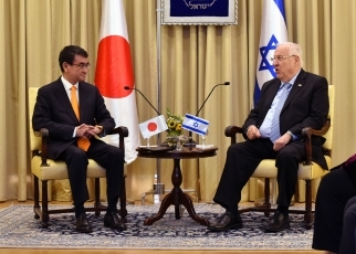 Foreign Minister Kono Pays a Courtesy Call on the President of Israel2