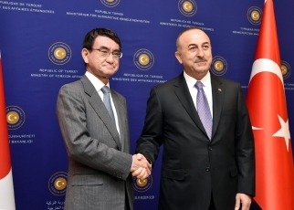 Japan-Turkey Foreign Minister's meeting 2