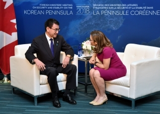 Japan-Canada Foreign Ministers' Meeting3