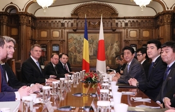 Photograph of the Japan-Romania Summit Meeting