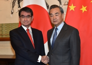 Japan-China Foreign Ministers' Meeting2
