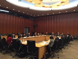 The fourth meeting of the Advisory Panel on Climate Change