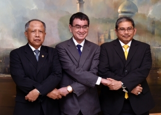 Japan-Brunei Foreign Ministers' Meeting 1