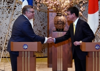 Japan-Finland Foreign Ministers' Meeting 2
