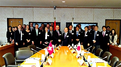 (Photo) Fourth Japan-Switzerland Joint Committee Meeting on Science and Technology Cooperation JOINT STATEMENT