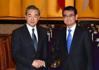 Japan-China Foreign Ministers' Meeting 1